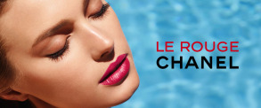 le rouge à levres chanel