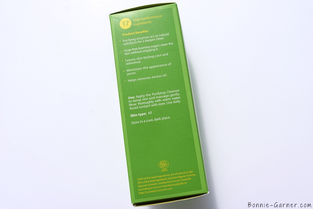 Tata Harper Purifying Cleanser packaging